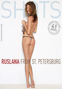 Ruslana From St. Petersburg - Tall Russian beauty Ruslana strips for you